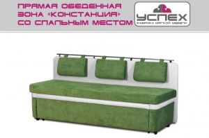 Обеденная зона Констанция  - Мебельная фабрика «Успех»