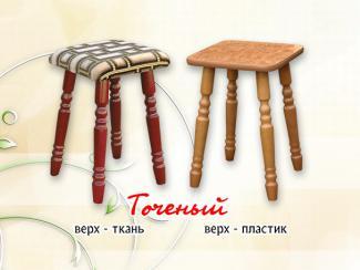 Табурет «Точеный» - Мебельная фабрика «Мальта-С»