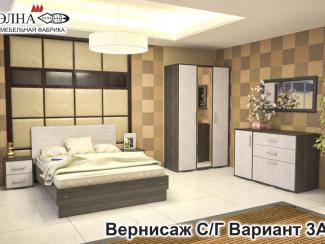 Спальня Вернисаж вариант 3А - Мебельная фабрика «Элна»