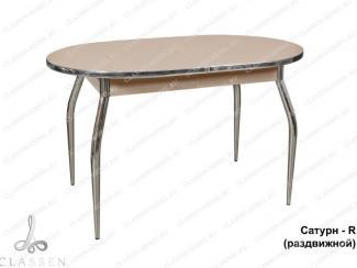 Стол обеденный Сатурн-R - Мебельная фабрика «Classen»