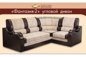 Угловой диван Фантазия 2 - Мебельная фабрика «Идиллия»