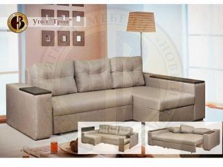 Угловой диван Трио - Мебельная фабрика «Новый Взгляд», г. Белгород