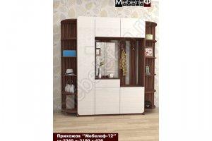 Прихожая Мебелеф 12 - Мебельная фабрика «МебелеФ»