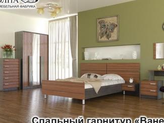 Спальный гарнитур Ванесса 2 - Мебельная фабрика «Элна»
