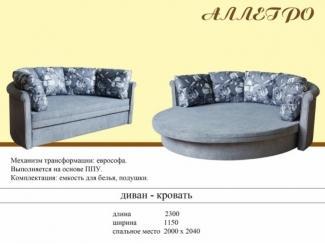 Диван-кровать Аллегро - Мебельная фабрика «Suchkov-mebel»