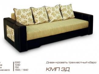 Диван КПМ 3 - Мебельная фабрика «Триумф»