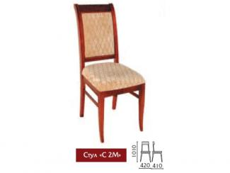 Стул С2М - Мебельная фабрика «ЛНК мебель»