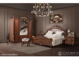 Спальный гарнитур Касандра - Мебельная фабрика «Северо-Кавказская фабрика мебели»