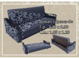 Прямой диван Диана 3