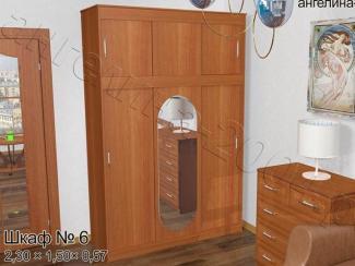 Шкаф номер 6 - Мебельная фабрика «Ангелина-2004»