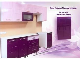 Кухня 1,8 прямая Золушка сиренево-розовая