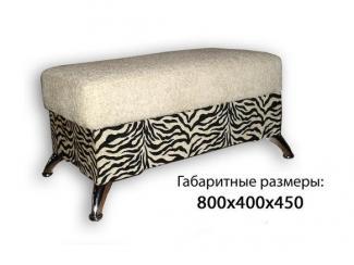 Пуф прямоугольный - Мебельная фабрика «ТРИТЭ», г. Ульяновск