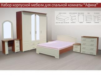 Мебель для спальни «Афина» - Мебельная фабрика «Авеста»