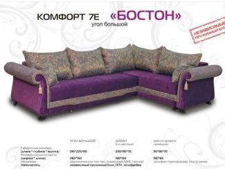 Диван угловой Бостон - Мебельная фабрика «Верди», г. Краснодар