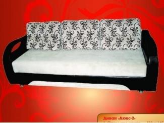 Недорогой диван Люкс-2 - Мебельная фабрика «Ваш стиль»