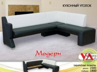Диван угловой Модерн - Мебельная фабрика «Уютный Дом»