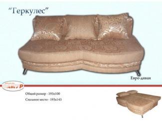 Диван прямой Геркулес - Мебельная фабрика «Самур»