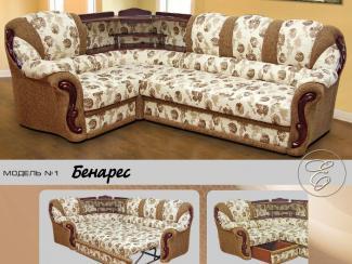 диван угл. с баром «Бенарес» (мод.№1)