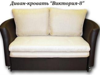 Диван прямой Виктория 8 - Мебельная фабрика «Петролюкс»