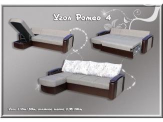 Угловой диван Ромео 4