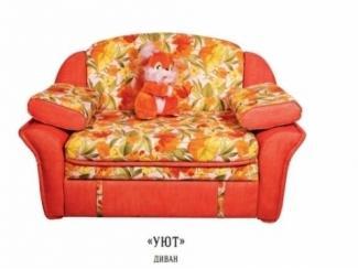 Детский диван Уют - Мебельная фабрика «НАР»
