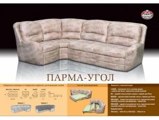 Двухместный угловой диван-кровать Парма - Мебельная фабрика «Альянс-М»
