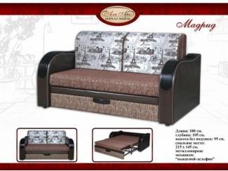 Диван прямой Мадрид - Мебельная фабрика «Али Арс», г. Кузнецк