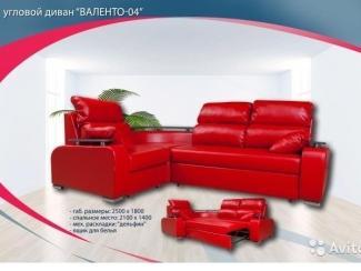 Угловой диван Валенто 04 - Мебельная фабрика «Софт-М», г. Ульяновск