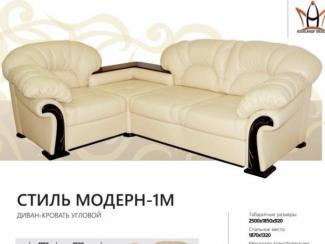 Диван угловой Стиль модерн 1М