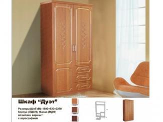 Шкаф Дуэт - Мебельная фабрика «Мебельный комфорт»