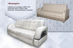 Диван прямой Фаворит - Мебельная фабрика «АВА»