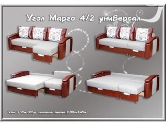 Угловой диван Марго 4-2 универсал
