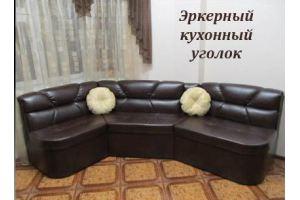 Кухонный уголок эркерный - Мебельная фабрика «Алина мебель»