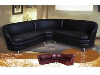Черный диван Прелесть