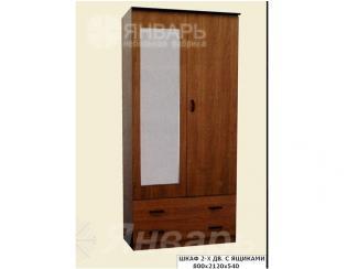 Шкаф 2-х дверный - Мебельная фабрика «Январь»