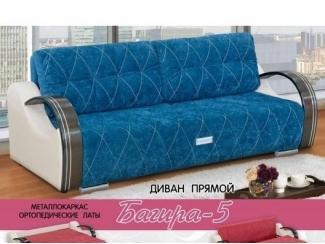 Синий диван Багира 5  - Мебельная фабрика «Алмаз»