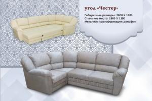 Угловой диван Честер - Мебельная фабрика «АВА»