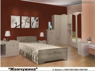 Спальный гарнитур Жемчужина