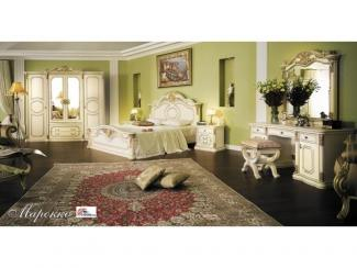 Спальный гарнитур Марокко Крем - Салон мебели «Zaman»