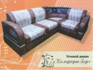 Угловой диван Комфорт с баром  - Мебельная фабрика «Фараон»