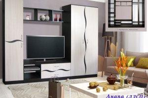Гостиная Анапа - Мебельная фабрика «Террикон»