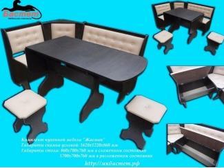 Комплект кухонной мебели Жасмин - Мебельная фабрика «Бастет»