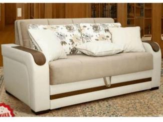 Небольшой диван со спальным местом Марис - Импортёр мебели «Bellona (Турция)»