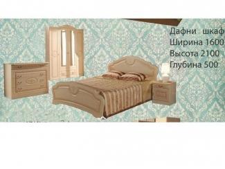 Спальный гарнитур Дафни - Мебельная фабрика «Алекс-мебель»