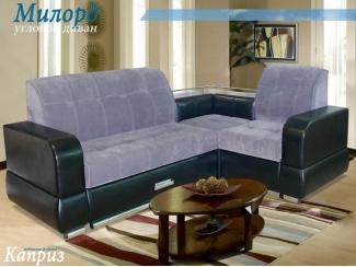 Мягкий угловой диван Милорд  - Мебельная фабрика «Каприз», г. Ульяновск