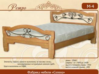 кровать Ретро М-4 - Мебельная фабрика «Селена»