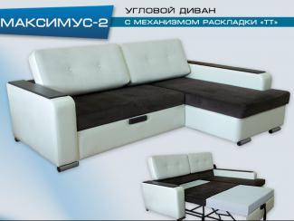 диван угловой «Максимус-2» - Мебельная фабрика «Сеть-М», г. Ульяновск