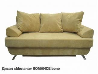 диван прямой Милана - Мебельная фабрика «РОСТ»