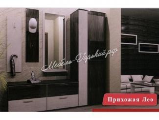 Прихожая Лео - Мебельная фабрика «Мебель-Горький»