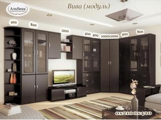 Модульная система Вива (модуль) - Мебельная фабрика «Альбина»